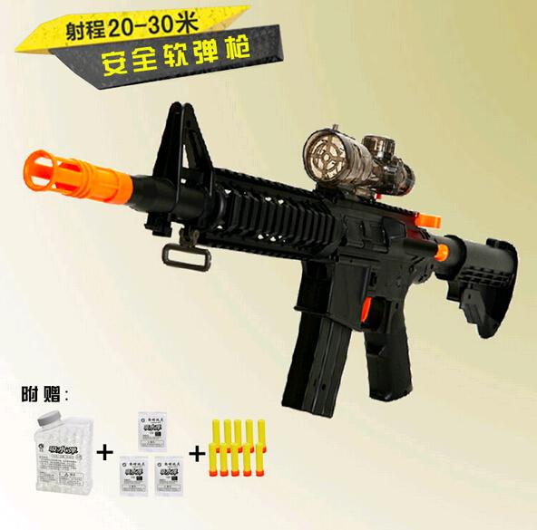 Popular M16 Toy Gun-Buy Popular M16 Toy Gun Lots From