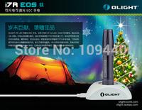 Olight I7R EOS 120 lumens send charger titanium alloy as jade antique appraisal flashlight