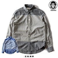 Japanese design t-shirts stripe casual shirts long-sleeve cotton t-shirt man slim Navy style button collar classic fashion tend