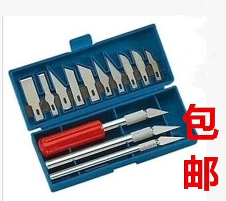 Free shipping!Carving knife multifunction knife kit 13 sets chisel / knife / carving knife combination 13PC(China (Mainland))