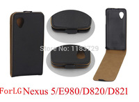 High Quality For LG Nexus5 E980/D820/D821 Flip Case Up and Down Open Skin Cover Black Free Shipping