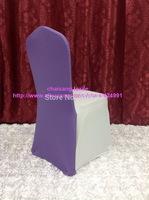 100pcs #9 Lavender Chair Back Caps ,Back Cover For Chair &Wedding Events&Banquet Decoration,