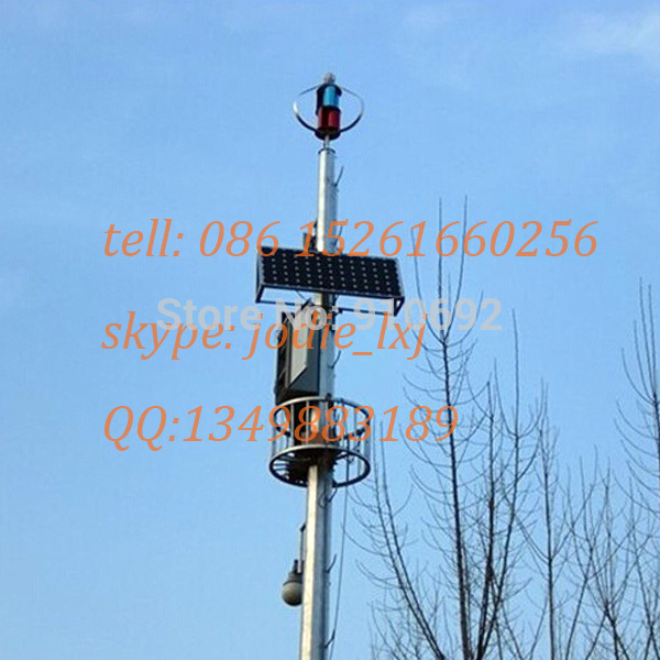 vertical axis wind turbine generators for off grid system 400w(China (Mainland))