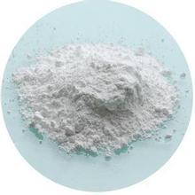 200g micro cosmetic Titanium Dioxide lipophilic TiO2(China (Mainland))