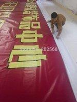 Outdoor Flex/PVC Banner