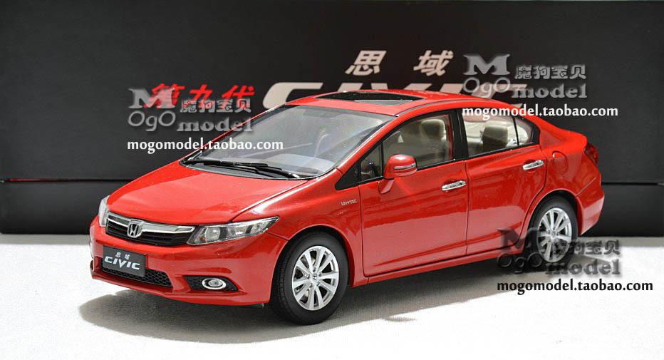Wholesale -Original HONDA new nine CIVIC 9 generation HONDA CIVIC red 1:18 model car(China (Mainland))