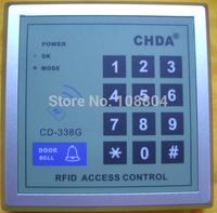password and dual sensor entrance machinePassword or open door sensor combination or open