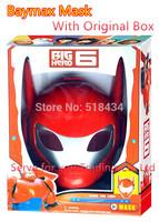 1pcs Fashion Halloween Baymax Mask Party Masks Big hero 6 Face Costume Masks Action figure PVC Cosplay mask free shipping