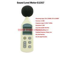 2015 Sleep Earplugs Prevent Noise Metal Detector Transistor Tester Dosimeter Soud Level Meter Gm1357 Maximum Locked Weighting