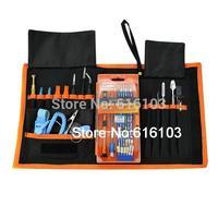 JM P01 70 in 1 Precision Screwdriver Kit Repair Set Disassemble Tool For Macbook iPhone Samsung Phone