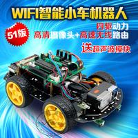 51 SCM smart car 4WD-WIFI HD camera remote monitoring WiFi Car Kit