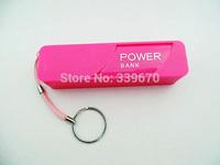 200pcs Universal 2600mAh external perfume portable power bank battery bank charger backup power pack powerbank for mobile phone