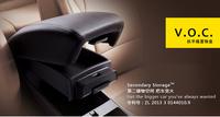 Volkswagen Golf 6 new Jetta Scirocco armrest storage box storage compartment bulkhead special modified