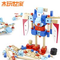 100PCS Construction Set-Airplane Mode  MMBL13004