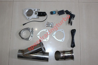 "2.25""/57mm ELECTRIC EXHAUST CATBACK/DOWNPIPE CUTOUT/E-CUT OUT VALVE SYSTEM KIT"