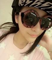 2014 letter big box glasses sunglasses vintage round box sun glasses