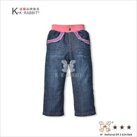 France KK Rabbit children's jeans wholesale children's breathable and soft jeans SL1226