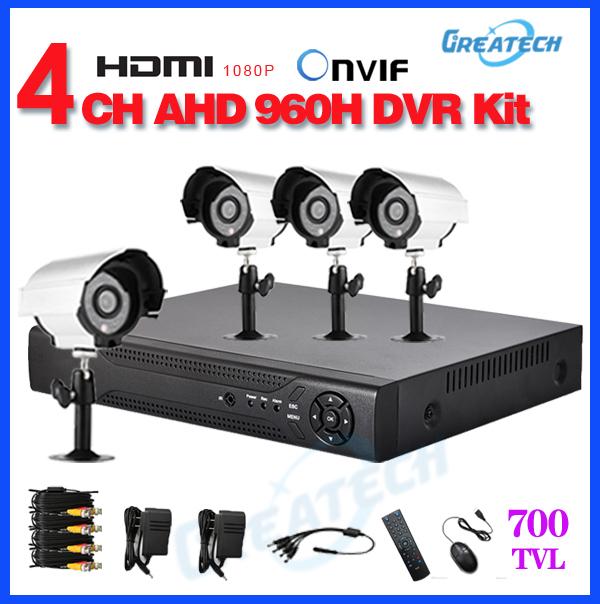 home cctv 4ch 960H dvr recording 4pcs IR outdoor security camera 700tvl surveillance system dvr NVR kit 4 channel Free Shipping(China (Mainland))