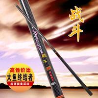 Wholesale ultralight fishing rod fishing tackle manufacturers battle station streams Diaoshou pole 3.6,4.5,5.4,6.3,7.2