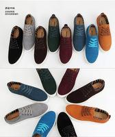 Autumn Korean men's casual shoes fashion shoes tide of England