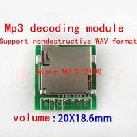 10PCS  M2801002 lossless WAV decoder board MP3 decoder board mp3 decoding module TF card ultra -slim