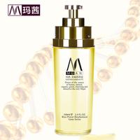 Free shipping Maxi new multi-effect revitalizes golden to dark skin face cream whitening essence cream anti wrinkle 100g