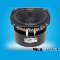 """magnetically bass 4"""" speaker BK-4301F"""
