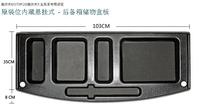 Volkswagen Golf 6 GTI R20 hidden trunk storage box glove box board