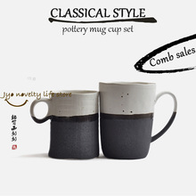 classical japanese style design coffee cup a comb sell winter drinking tool men's&women mug cup and kitchen tea set from jyo