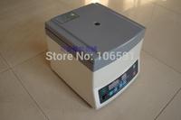 DC motor brushless centrifugal PRP Beauty Electric 220v  brushless, double - digital, high-end high-speed centrifugation machine