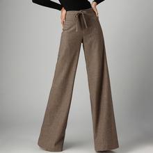 calcas femininas 2015 autumn winter female clothes formal trousers woolen wide leg pants women wool trousers pantalones mujer(China (Mainland))