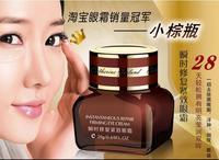 28 Days Instantaneous Repair Firming Eye Cream Remove Dark Circle Anti Puffiness Anti Aging Eye Wrinkles Eye Care Cream 20g