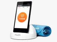 2015 New xiaomi iHealth Blood Pressure Monitor Dock Heart Beat Meter Smart Sphygmomanometer Prevent Hypertension