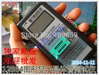 Free shipping Portable Component digital Transistor Tester Capacitance ESR Meter Diode Triode MOS LCR NPN