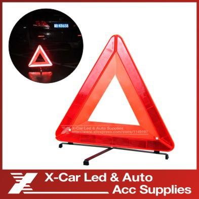 Треугольник аварийной остановки X-car