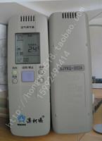 Aukma air conditioning remote control gjykq-002a aukma air adjust device gjykq-002a