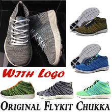 2015 Wholesale Super Quality Men Flyknit Chukka Shoes Men High Flyknit Shoes Men Sports Shoes Free Shipping Size 40-46(China (Mainland))
