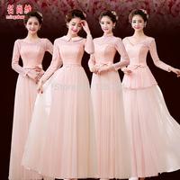 Yarn 2014 evening dress  formal dress pink long design slim