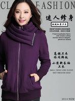 new winter high collar Sweatshirts casual Korean version of Slim thicker fleece jacket 3637
