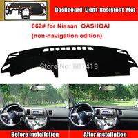 Car Dashboard Cover for Nissan QASHQAI (non-navigation edition)