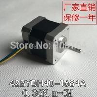 free shipping  5pcs/lot  NEMA17 42 stepper motor /42BYG40/1.7A 4 wire / micro motor /3D printer 12V/ stepper motor drive 40mm