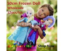 2015 New Elsa Anna 50CM  frozen plush doll plush toy frozen olaf  frozen toys doll  (China (Mainland))