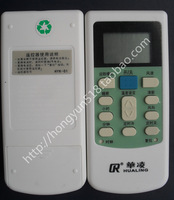 Hualing air conditioning remote control remote control hyk-01 hualing