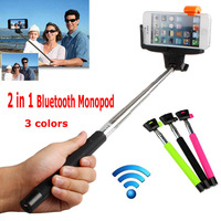 100set/lot 2 in 1 Wireless Bluetooth Monopod Tripod Selfie Handheld Stick Holder Self Portrait for iPhone Samsung iOS Android
