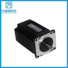 2 phase hybrid 3d printer motor nema 23 stepper motor