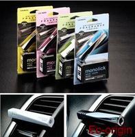 Magic Wand Car Perfume Balm Car Air Car Vent Freshener Fragrance Oxygen bar Retailing Box Available 1pcs  Free Shipping