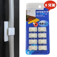 2015 NEW ARRIVAL-White Cable Wire Winder Removable Self Adhesive Wall Holder Mount Clip/Clamp