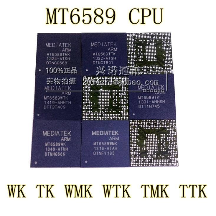 MT6589TK MT6589 Quad core smartphone system single chip SoC Quad core Cortex A7 CPU