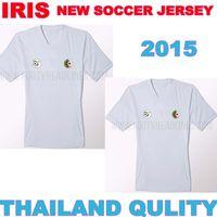 NEW SEASON 2015 ALGERIA jersey FEGHOULI 10 BOUGHERRA 2 Algeria Home White Soccer best quality free shipping +custom name number