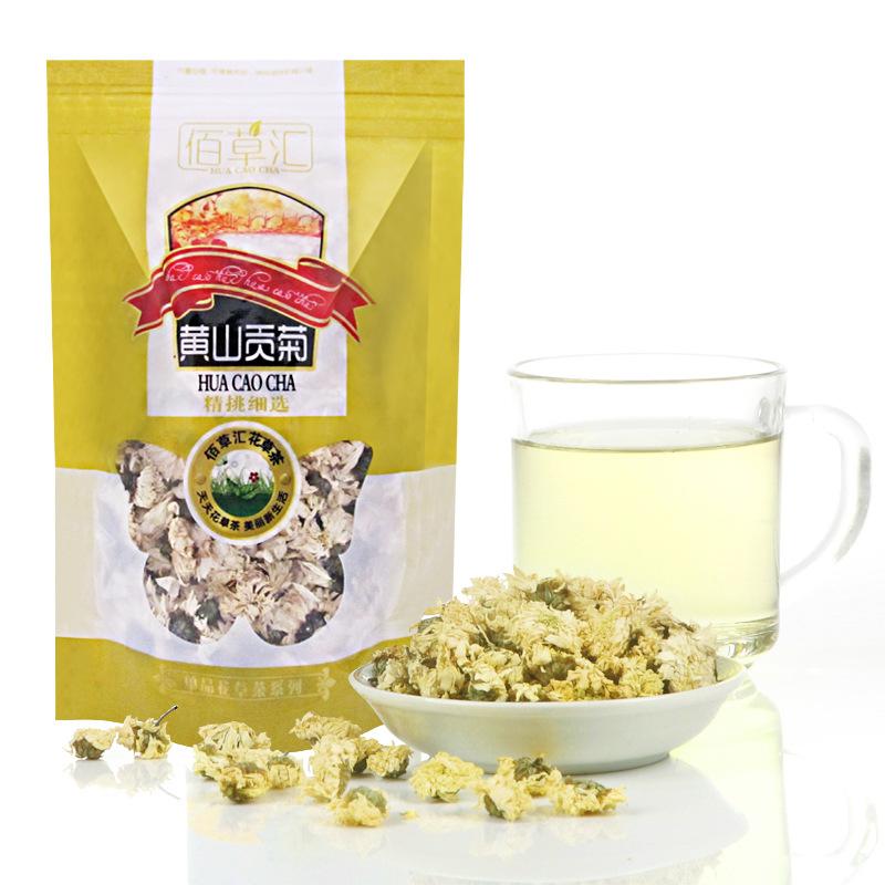 Top Grade Organic Snow Daisy Chrysanthemum Tea, Good For Health Help Lower Blood Pressure Slimming Beauty 150g(China (Mainland))